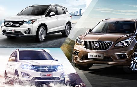 热销SUV选哪款最值得买?这些不能错过