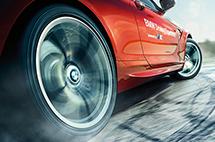 全球知名轮胎排名及其特点,你可能不知道!