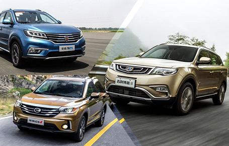 中国三大SUV,某宝大神都是怎么给评价的?