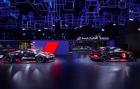 Audi Sport赛道之美,上海车展一览无余!