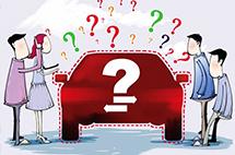 砍价 签合同 提车买车前必须知道的十件事
