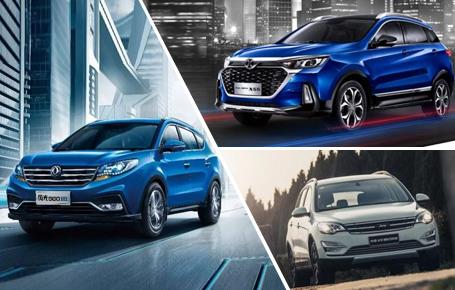 汽车究竟可以多智能?这三款自主SUV给你答案,其中一款还有AI加持!