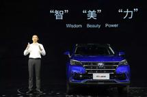 没上市就火了?这辆轿跑SUV不愧是广州车展上最吸睛的车!