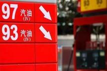 央视财经专家表示:油价过低,对于环保和新能源需求不利!
