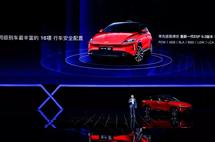 向传统汽车Say No,小鹏G3带你认识年轻人的第一台智能汽车