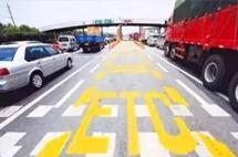 """为何我国高速公路""""逢节必堵""""?并不完全是收费站的锅!"""