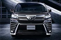 """上海车展:又一""""顶级保姆车?#20445;?#20016;田威尔法亮相上海车展"""