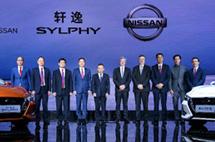 第14代轩逸全球首发、日产IMs、日产IMQ亚洲首秀