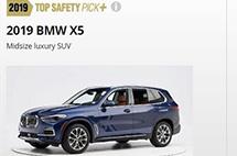 這些美評最安全的車型,在中國都能買到!