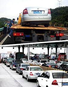 高速上车坏了,该请4s店拖车,还是请保险公司或者交警拖车?