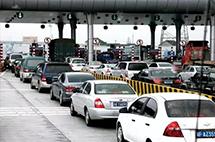 欧美高速收费早已取消,国内一年收费几千亿为何还亏损?