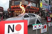太厉害了!韩国人短短几个月就把日系车企整哭