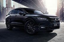 16.98万元起,广汽本田首款中级SUV皓影(BREEZE)全球首发