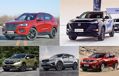 1月SUV销量榜出炉:榜首大战竞争激烈,CR-V甩开奇骏、RAV4!