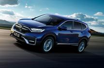 东风Honda新CR-V青春上市 售价16.98万元起