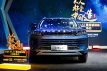 """售价10.99万元起 """"十万级极智SUV首选"""" 星途LX 1.5T乘风破浪版拍岸登场"""