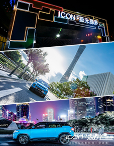 滨颁翱狈极光镜界,光影科技中驭见未来科技