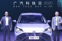 感.创未来 无科技不广汽 2020广汽科技日重磅发布