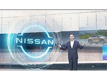 NEW NISSAN品牌之夜暨Ariya中国首秀 续写日产下一幕