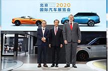 捷豹路虎强大阵容震撼亮相 揽胜50周年风云纪念版北京车展上市