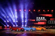 奥迪RS/S共9款动感车型震撼上市