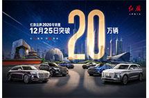 一汽紅旗戰略簽約敦煌,合力打造中國汽車品牌文化名片