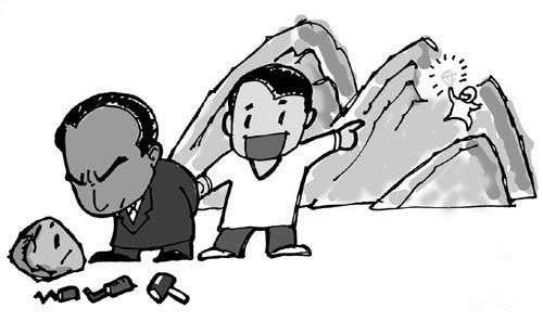 动漫 卡通 漫画 设计 矢量 矢量图 素材 头像 500_297