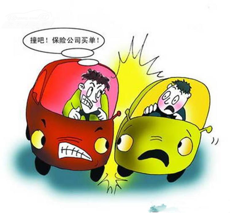 车子保险出险后计算