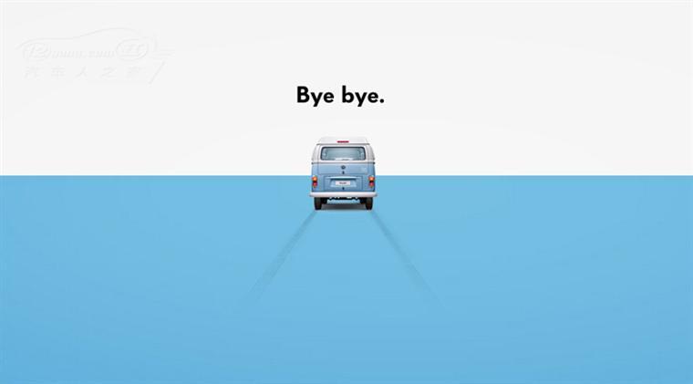 再见!史上最可爱的复古面包车kombi