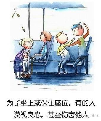 人生就像公交车——真的很经典 - 静水深流 - 静水深流