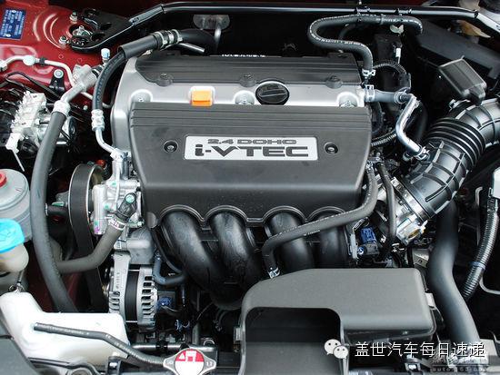 本田雅阁k24系列发动机采用双顶置凸轮轴设计图片