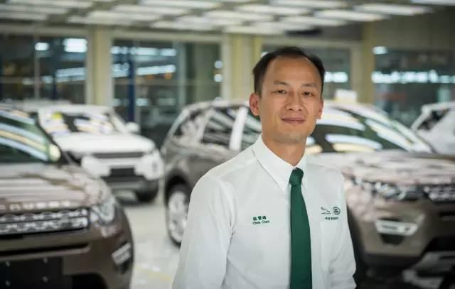 奇瑞捷豹路虎常务副总裁继任者陈雪峰先生