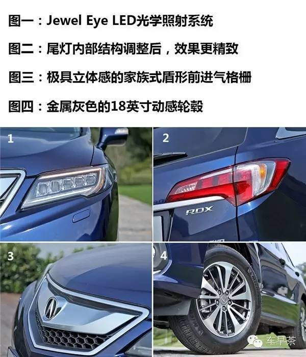 """让你过""""目""""不忘!试驾2016款Acura RDX_今日汽车新闻_12缸汽车网"""