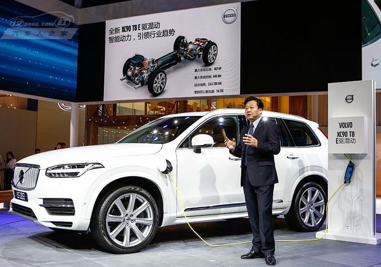沃尔沃e驱混动上市,新能源汽车的领先者