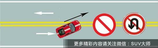 马路上指示线那么多!你知道哪条可以压吗?