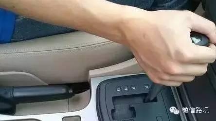 这么开自动挡车,绝对比手动挡还省油!