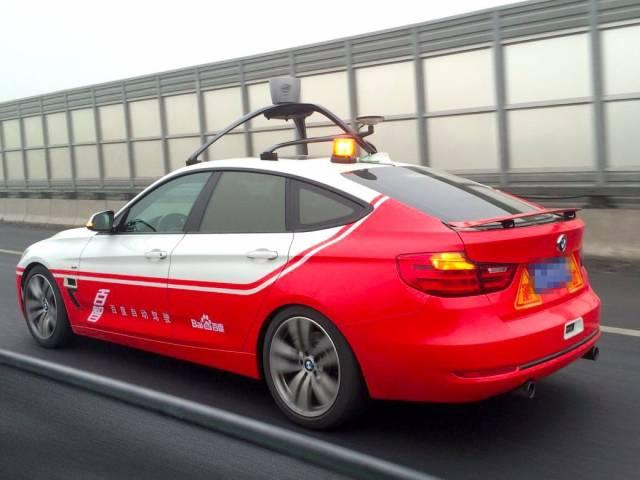 只知道特斯拉 这19家公司都在布局无人驾驶高清图片