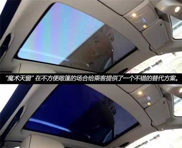 按下按钮后车顶玻璃在电压的作用下