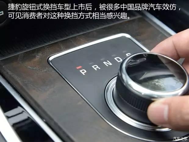 """""""R""""字母,此时变速箱是空挡状态,倒车影像启动,倒挡灯点亮."""