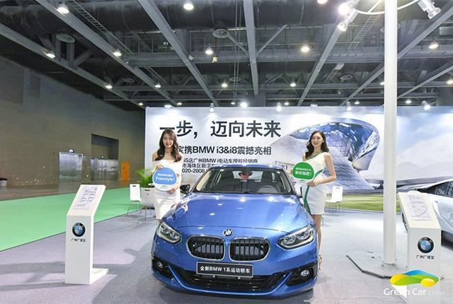 2017广州新能源智能车展盛大开幕