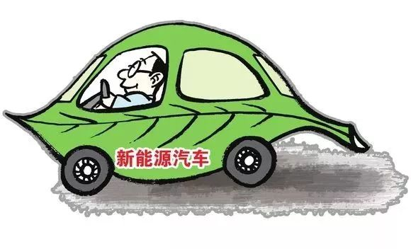 3,新能源汽车起步或低速行驶(低于20km/h)时应有发声警示.