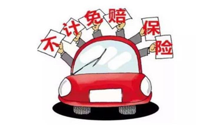 新车车险怎么买才划算?老司机这样买,每年省下近千元!   天下有车