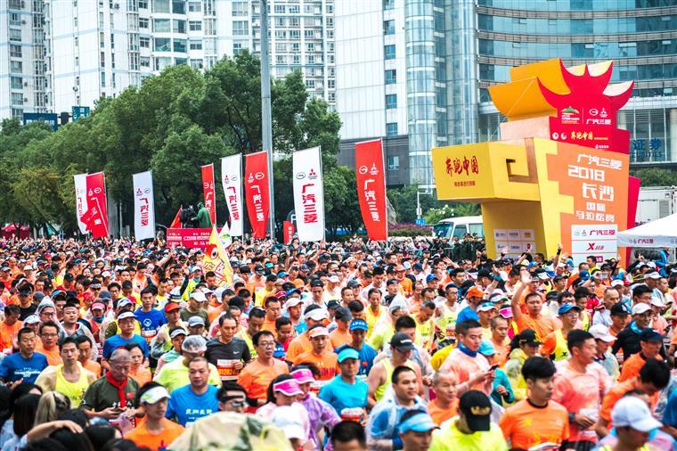 潮流奕歌保驾护航,助力广汽三菱2018长沙国际马拉松赛