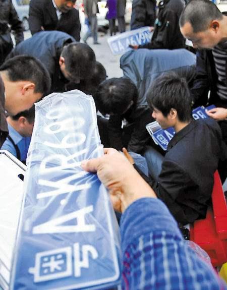"""廣州搖號政策再調整,久搖不中的人終于""""喜極而泣""""了!"""